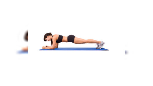 Plank Arm Exercise