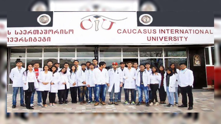 Caucasus International University
