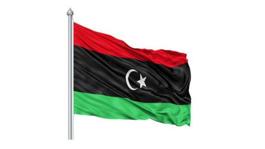 Other Interesting Facts about Libya