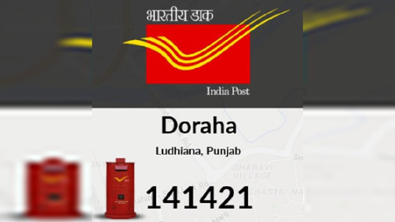 India Post Jamalpur Awana