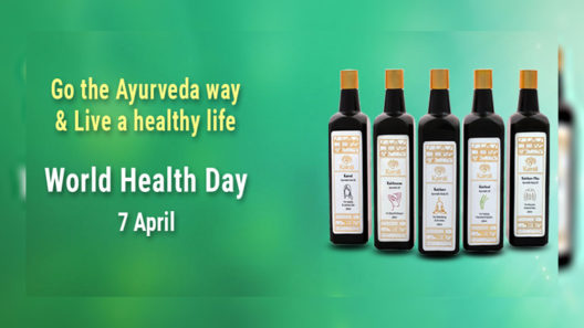 Kairali Ayurvedic Products Pvt. Ltd.