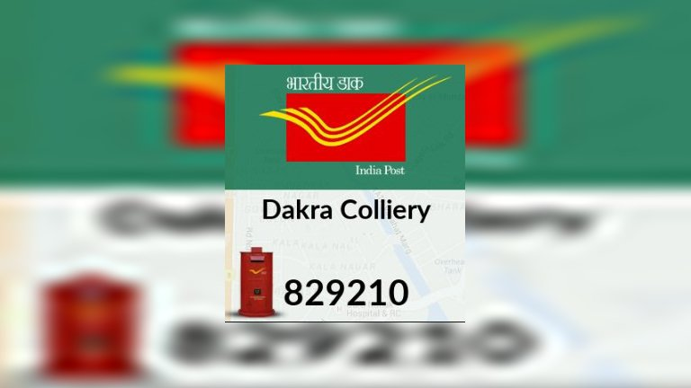 Post Office Dakra