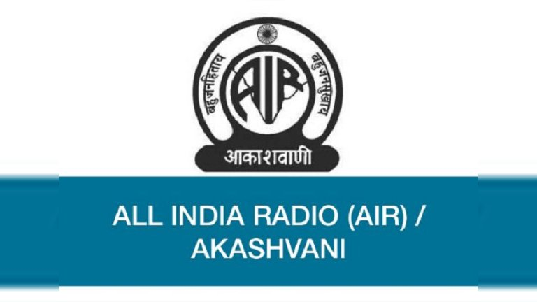 All India Radio (AIR FM Rainbow / Akashvani)
