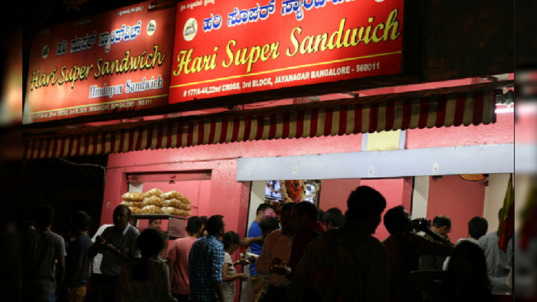 Hari Super Sandwich