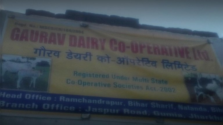 Gaurav Dairy Co-Operative Ltd.