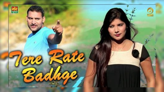 Tere Rate Bhadhge