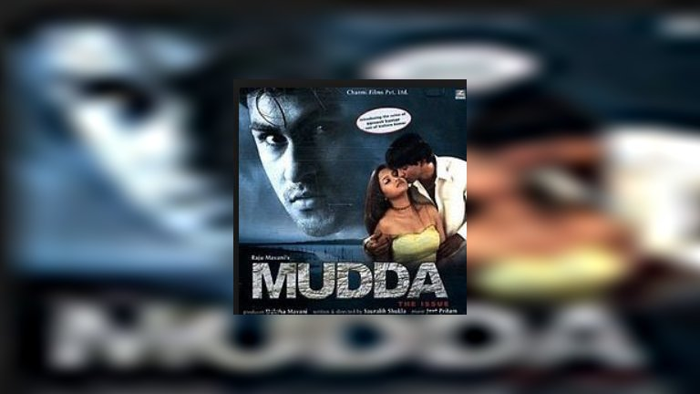 Mudda: The Issue