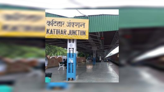 Katihar Junction Railway Station