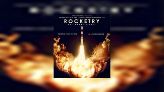 Rocketry: The Nambi Effect