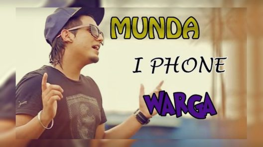 Munda iPhone Warga