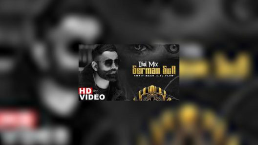 German Gun Dhol Mix By DJ Laddi MSN