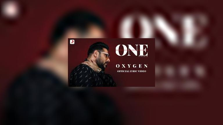 Oxygen Song