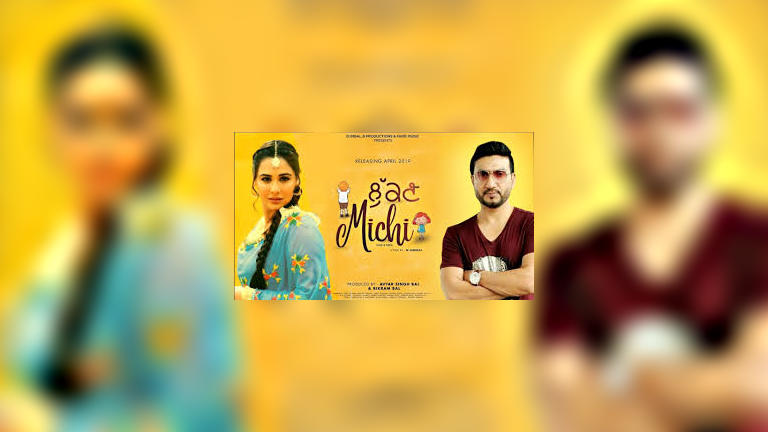 50 Upcoming Punjabi Movies 2019-20 [List] – WikiListia