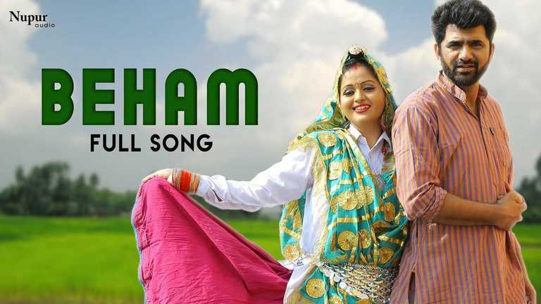 Beham Haryanvi Song
