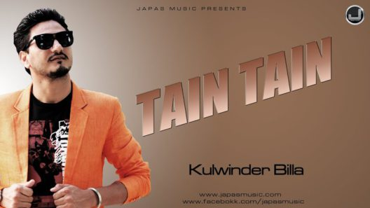 Tain Tain Song