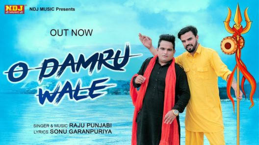 Damru Aale Re Bhole Baba Song 2019