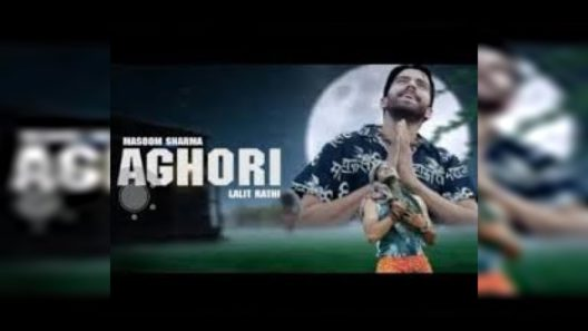 Aghori Masoom Sharma New Haryanvi Song 2019