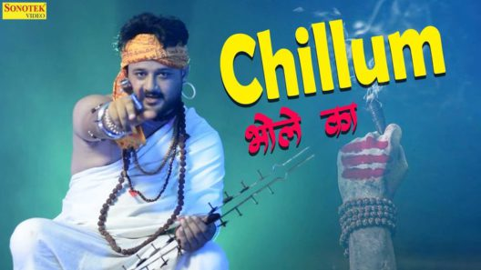 Chillum Haryanvi Song