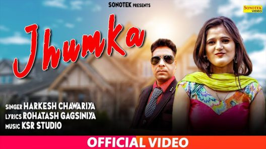 Jhumka New Haryanvi Song 2019