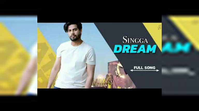 Dream Singga Song