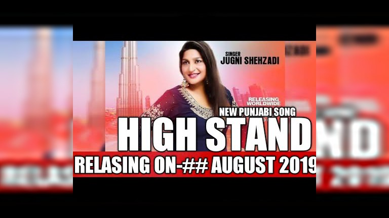 High Stand Song 2019