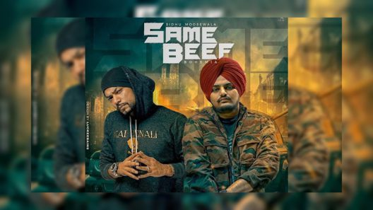 Same Beef Song