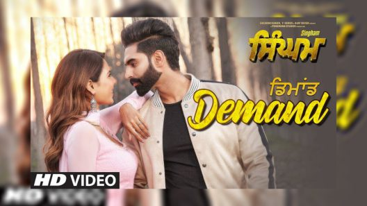 Demand Song 2019 Lyrics