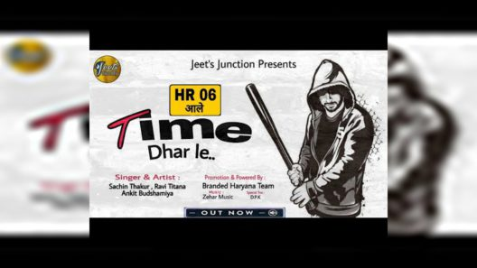 Time Dharle Song