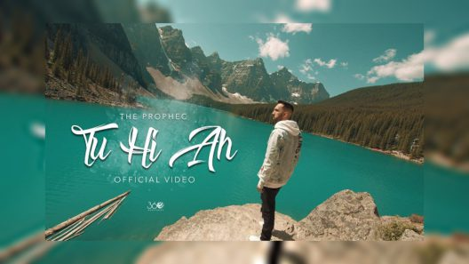 Tu Hi Ah Song Lyrics
