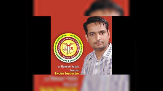 Rakesh Yadav Readers Publication