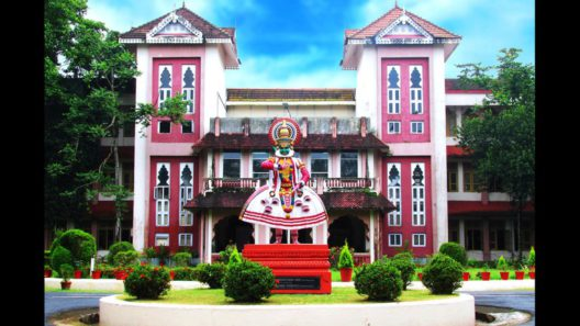 Cochin University of Science