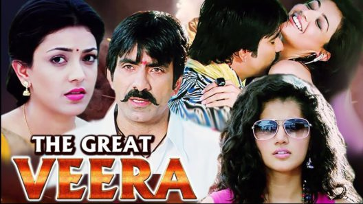 The Great Veera