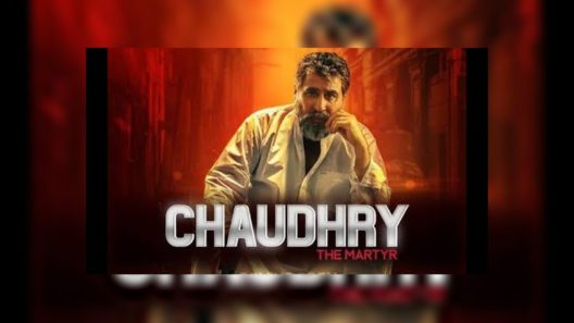 Chaudhry - The Martyr