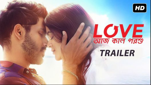 Love Aaj Kal Porshu
