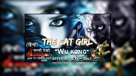 The Cat Girl (Bhootna The Demon Cat)